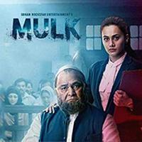 Mulk: Prejudice and Perception