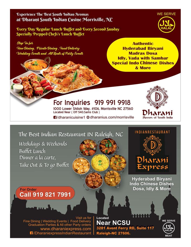 Dharani flavors of dakshin