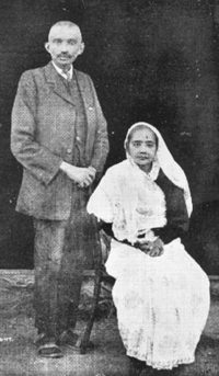 Gandhiji and Kasturba