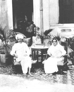 Kasturba Gandhi At Porbandar