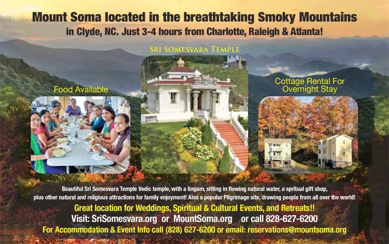 Mount Soma