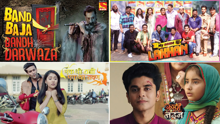 January is a Month of New Shows on Indian Television