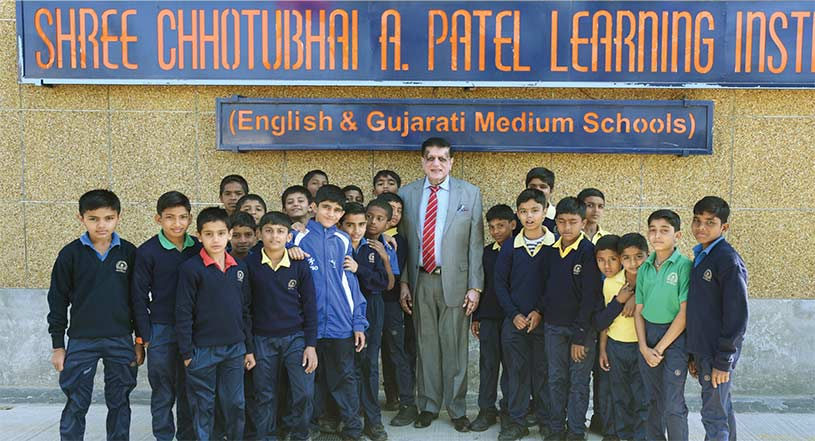 chotubhai-a-patel-learning-institute