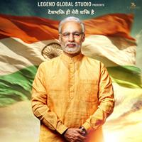 PM Narendra Modi Poster 1