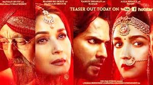 Karan Johar Teases Fans with Kalank Trailer