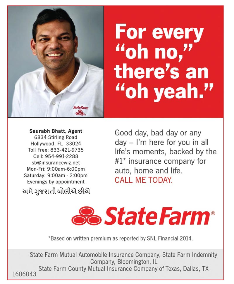 State Farm Insurance-Hollywood