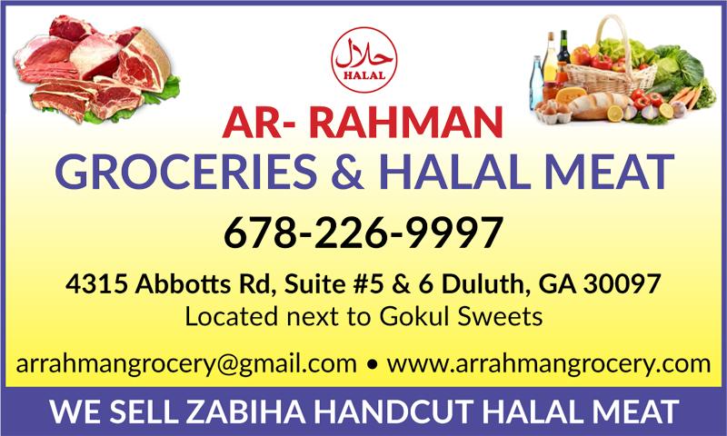 AR- Rahman Groceries & Halal Meat
