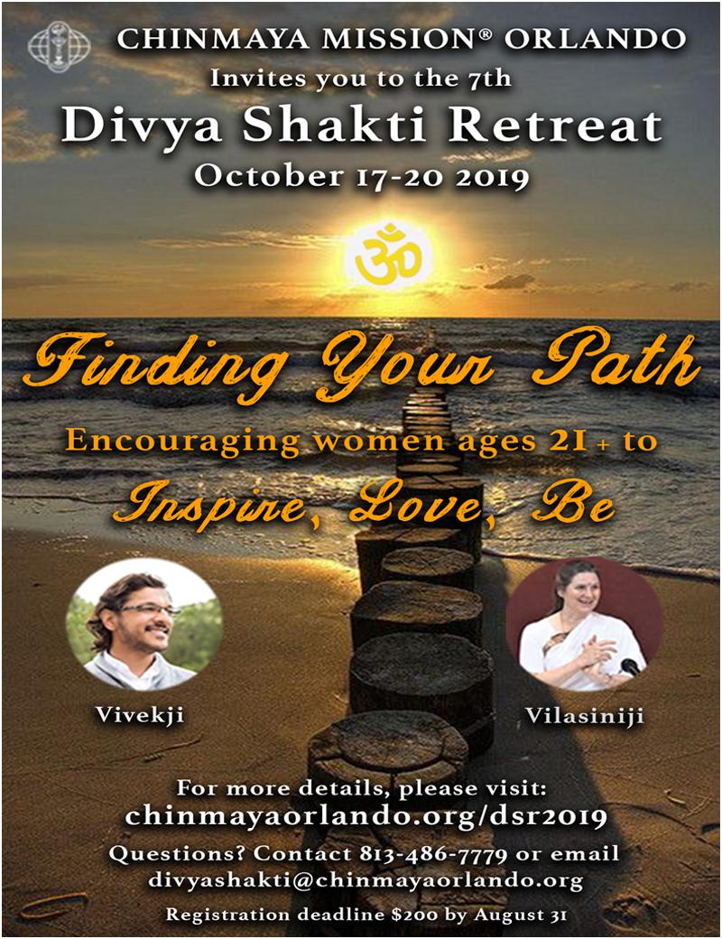 7th Annual Divya Shakti Retreat