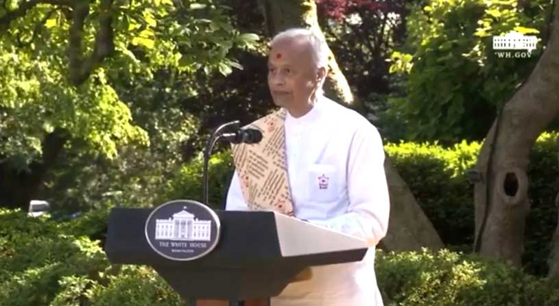 BAPS Swaminarayan Sanstha (BAPS) was invited by the White House to participate. Harish Brahmbhatt, a pujari of BAPS