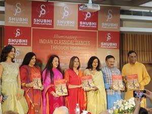 Leading Kathak expert, former bureaucrat, and recipient of the Padma Shri