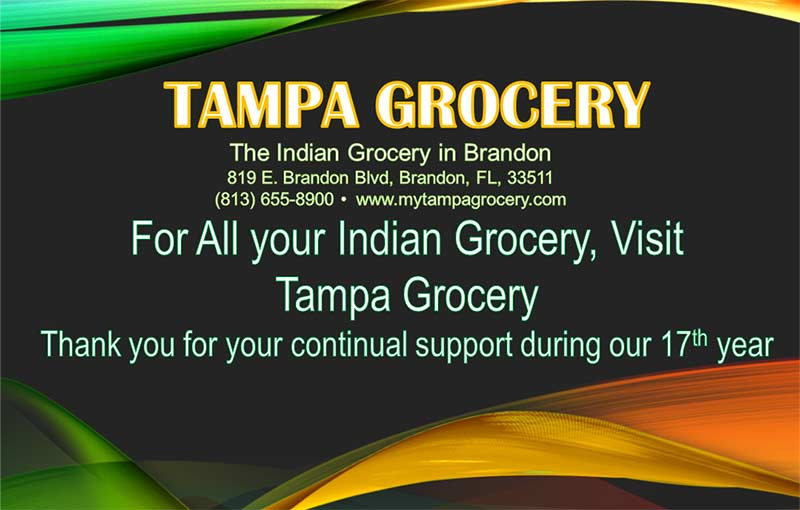 Tampa Grocery, the Indian grocery store in Brandon, Tampa, FL