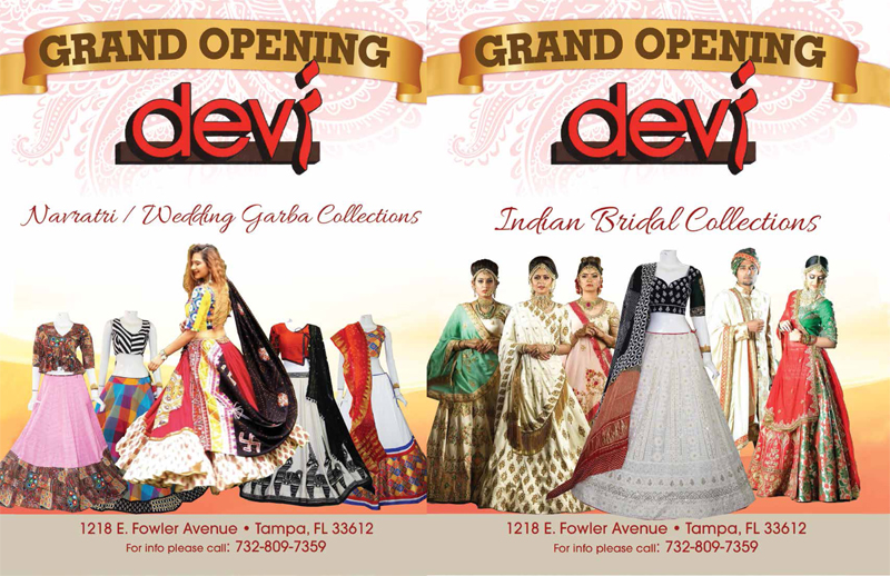 Devi Boutique