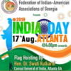 FIA Independence Day