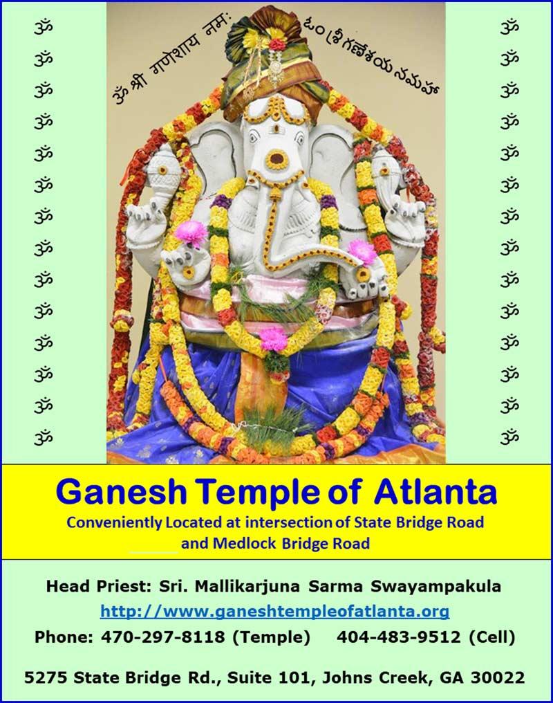 Ganesh Temple of Atlanta