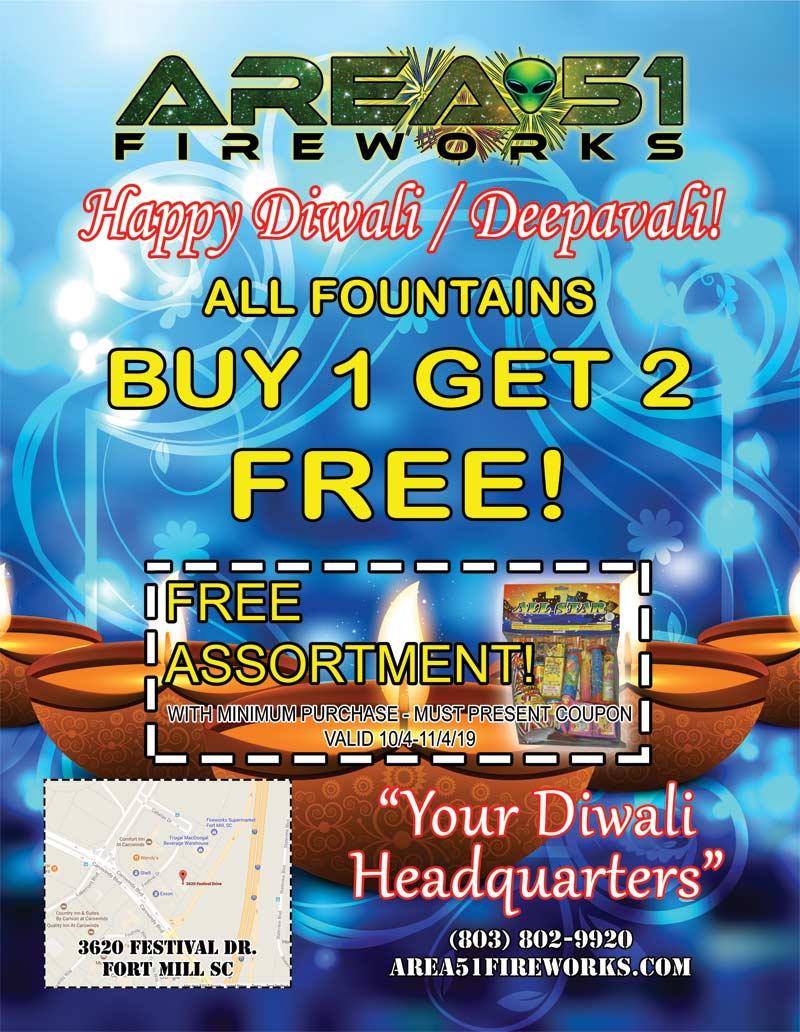 Area 51 Fireworks