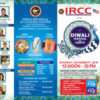IRCC Diwali Celebration