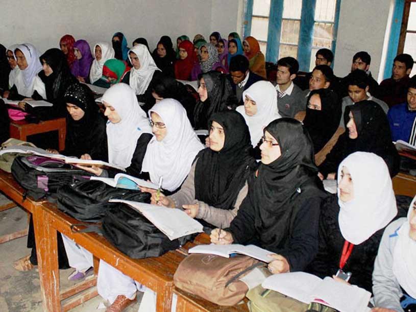 Jammu Kashmir School