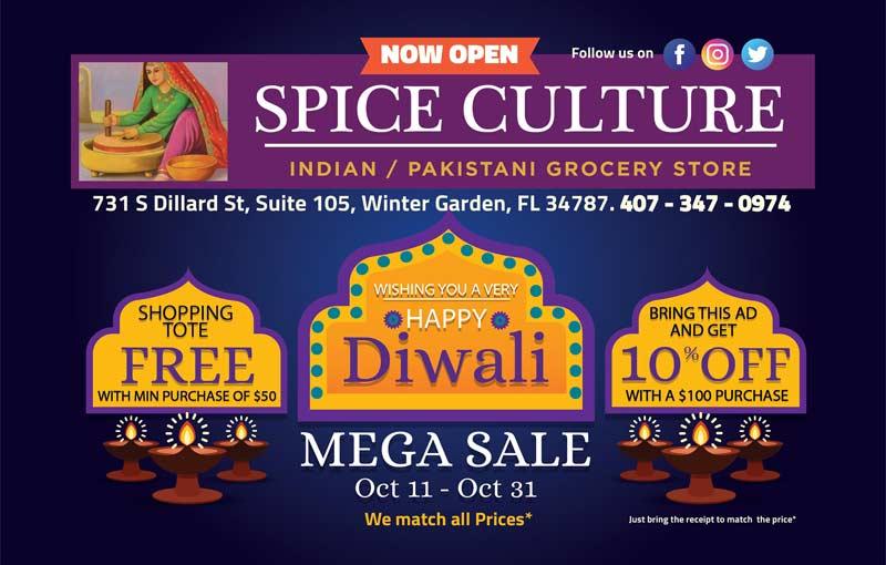 Spice Culture Indian Market
