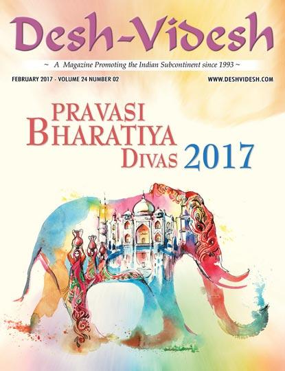 Pravasi Bhartiya Divas