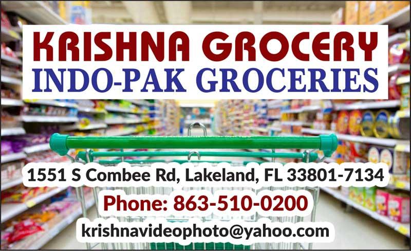 Krishna Grocery