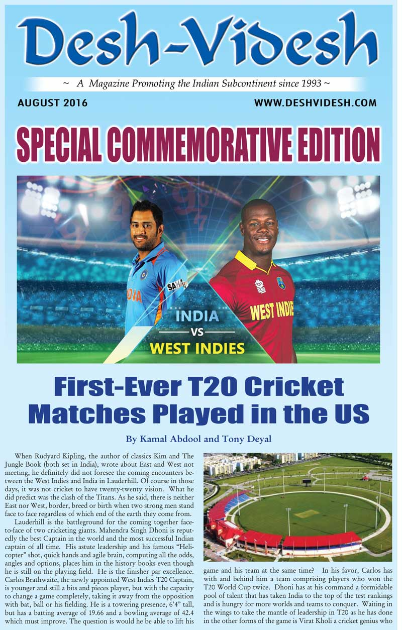 Digital Edition T20 Cricket Tournament Special