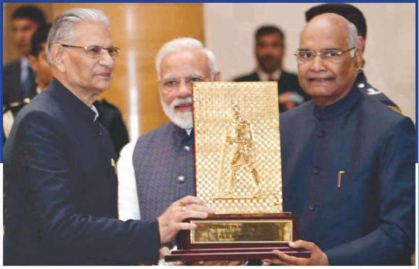 """""""Ekal Abhiyan Trust,"""" the umbrella organization was honored with the 2017 Gandhi Peace Prize for its contributions to education"""