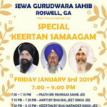 Special Keertan Samaagam in Roswell