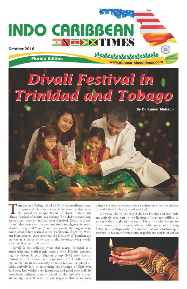 Diwali Festival in Trinidad and Tobago