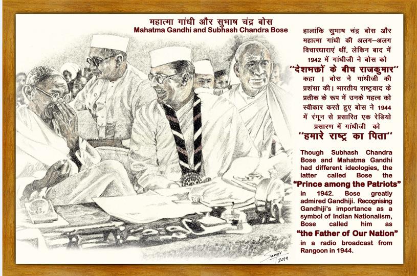 Mahatma Gandhi and Subhash CHandra Bose