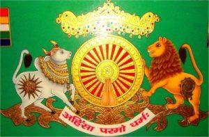 Vegetarianism as a spiritual discipline of ahimsaa
