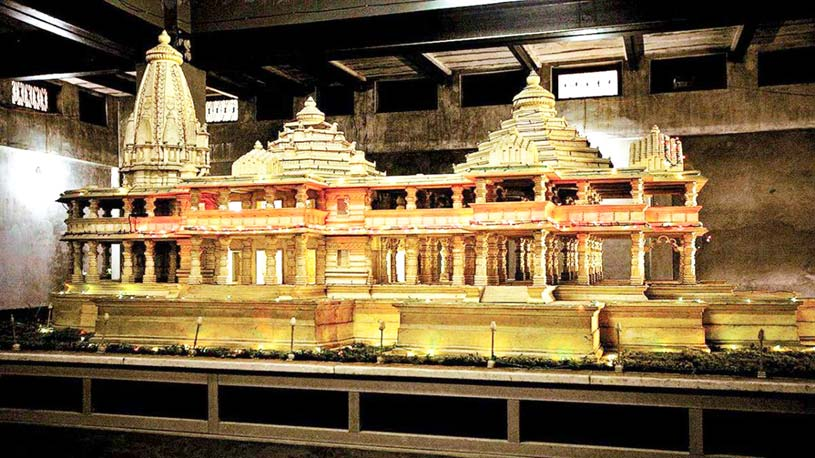Ayodhya Verdict: Present Perfect, Future Bright