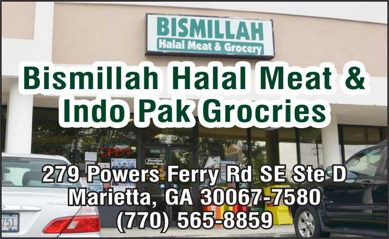 Bismillah halal meat & indo pak grocries