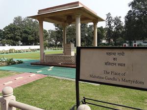 Gandhi Smriti - New Delhi - India