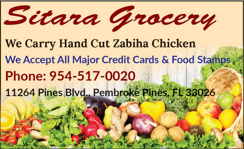 Sitara indian & asian groceries