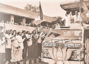 BJP leader L.K. Advani during his rath yatra from Somnath temple to Ayodhya in September 1990.