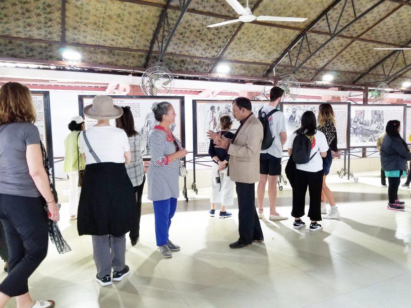 Gandhi Exhibition