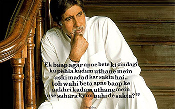 Hindi movie Baghban, starring Amitabh Bachchan and Hema Malini