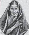 Purnima Banerjee