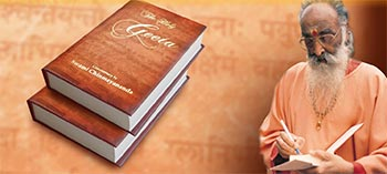 The Holy Geeta by Swami Chinmayananda