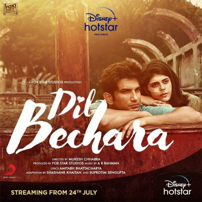 Never-imagined-I-would-be-releasing-Dil-Bechara-without-Sushant-Singh-Rajput-Mukesh-Chhabra