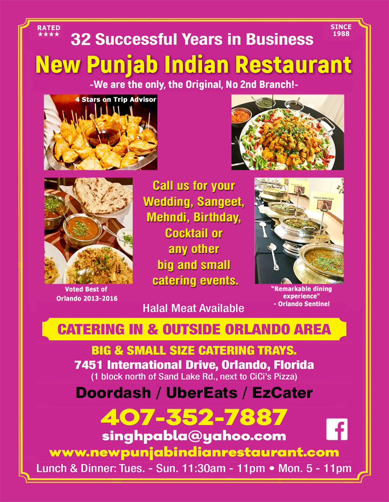 New Punjab Indian Restaurant