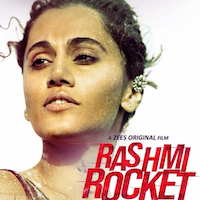 Rasmi Rocket 1