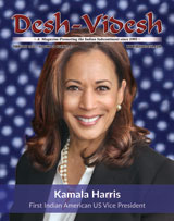 Kamala Harris First Indian American US Vice President