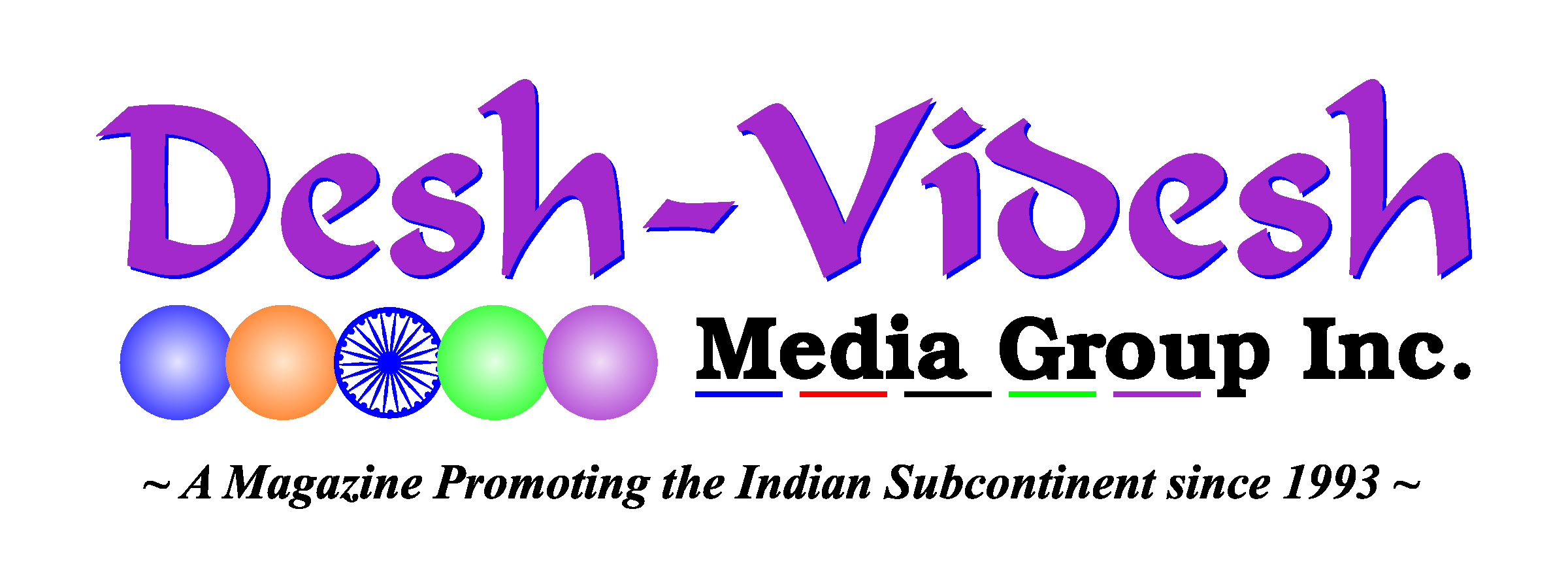 DESH VIDESH MEDIA GROUP LOGO