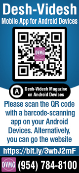 Desh-Videsh Mobile App for Android Devices
